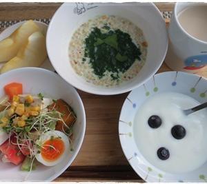 (朝)フルグラ (昼)アスパラのベーコン巻のお弁当 (夜)ほか弁の海鮮天丼