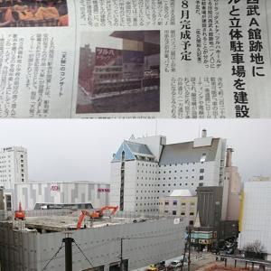 旧旭川西武A館跡地にビル建設へ!!