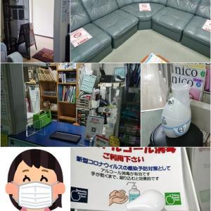 新形コロナウイルスの待合室での対応