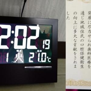 電波デジタル時計