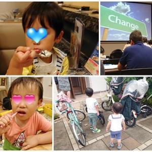 週末の研修会in東京