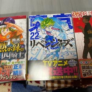 マガジンコミックス(´∀`*)