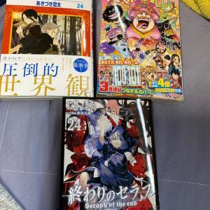 ワンピース 99巻♡購入品