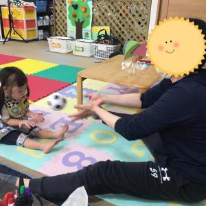 新しい児童発達支援
