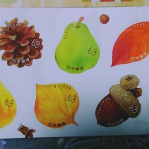整形外科受診と秋のグリーティング切手(木の実)