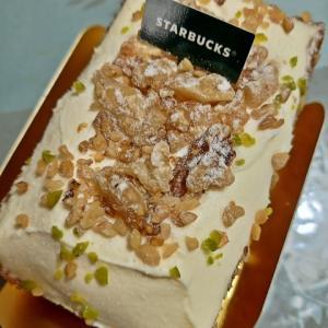 スターバックスのキャロットケーキ(ニンジンケーキは思い出の味)