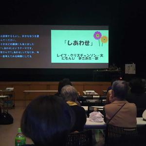 大変素晴らしい講演でした。