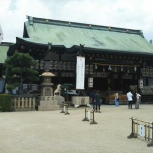 大阪府、市への陳情書と要望書への署名