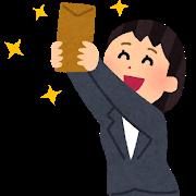 【注目記事No.1】パチプロの年収