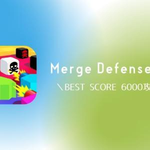 【Merge Defense 3D】スコア6000を攻略!9時間ちょっとで達成