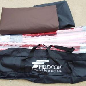 FIELDOOR(フィールドア)の大型レクタタープ購入レポート