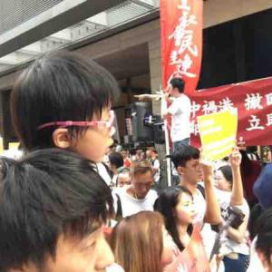 香港デモの続き(2) 日本に届け!香港の現場から実態を。