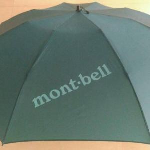 ビジネスマンにおすすめ折り畳み傘|モンベルのロングテイルトレッキングアンブレラ