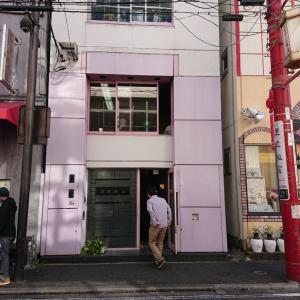 慶華飯店 ~ふく散歩・横浜編
