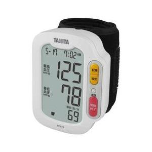 手軽に血圧測定