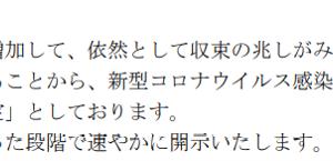 東京Gことフロンティアインター通期決算発表&CRE 3Q決算発表
