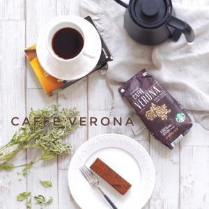 毎日のコーヒーをより楽しくしてくれるもの。