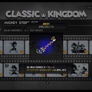 【KH3】クラシックノーツ