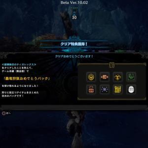 【MHWI】ティガレックス討伐