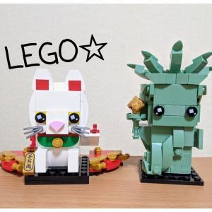 LEGO☆招き猫と自由の女神