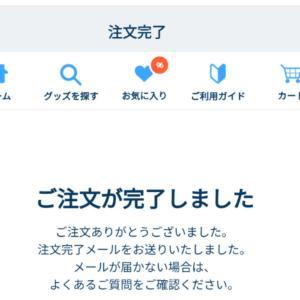 朝活3回目ディズニーリゾートオンラインショッピング