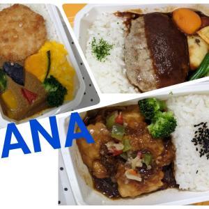 ANAの機内食♪