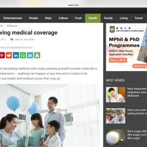 生存確認システム5   ( マレーシアの医療保険、海外もカバーする医療保険 )