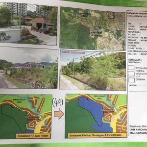 建築反対署名運動 (ゴルフリゾート内の森林保護指定区域の用途変更)