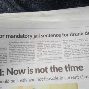 1) 床屋/美容院、ようやく解禁に、 2) 飲酒運転厳罰化に