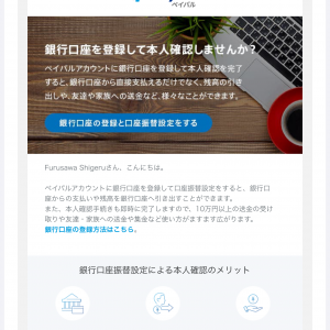 PayPal なら送金手数料無料 ( 個人間一回100万円まで)