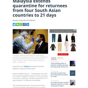 日本への渡航は危険/警戒 ( CDC , 米国務省)