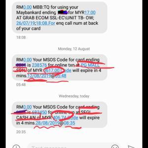 クレジットカード情報が漏れた! (1)   ( 誰かが不正使用しようとしている、 直ぐにカード会社に電話した )