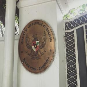 インドネシア大使館に招かれてZUMBA!