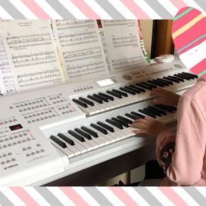 【動画あり】エレクトーンに挑戦❣️小5生徒さん