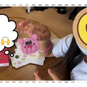 【動画あり】おんぷカード50枚/2分で読む!に挑戦〜小3生徒さん