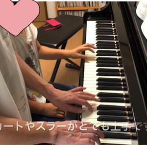 【動画あり】習い初めて3ヶ月目〜小4生徒さん