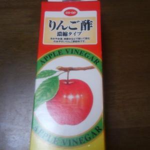 りんご酢の効果は、寝る前に飲めば快眠! 体も心もスッキリ元気に!