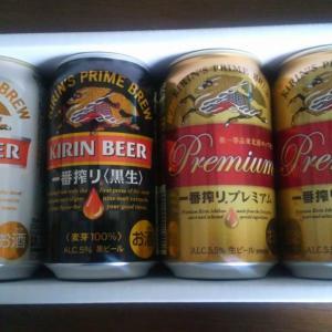 株主優待はキリンビールもお得です!   キリンビールの株をGETしましょう!
