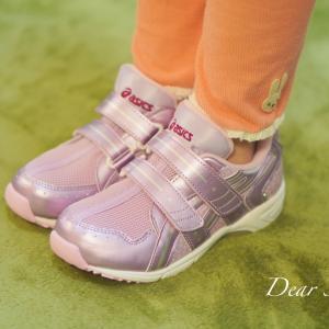 【子供靴】娘の運動靴を買い替え。小学生になると靴の劣化が激しい?【2020年11月】