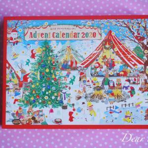 【ROYCE'(ロイズ)】今年もクリスマスのアドベントカレンダーでクリスマスまでのカウントダウン。中身は毎年一緒?箱を開けてみました。【2020年】