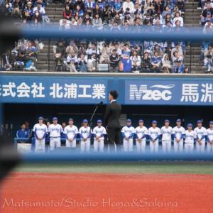 ファンフェスタ〜その4