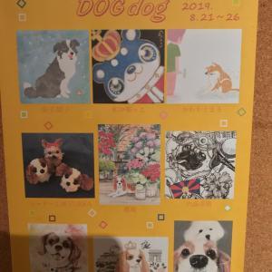 Dogdog展に行って来ました!