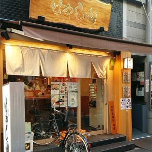 【らぁ麺 はやし田 池袋店】@豊島区〈池袋駅 東口〉