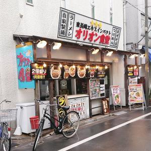 【オリオン食堂】@豊島区〈東長崎駅〉☆5回目☆