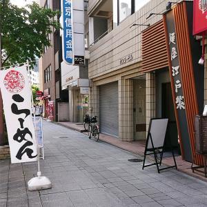 【麺屋 江戸紫】@中央区〈小伝馬町駅〉
