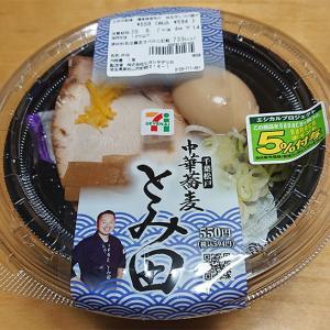 【とみ田 つけ麺】@セブンイレブン