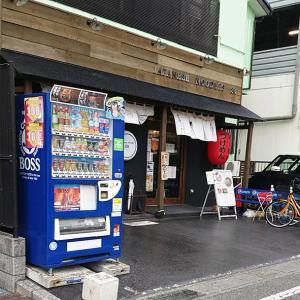 【Japanese Noodles 88】@埼玉県川口市〈東川口駅〉
