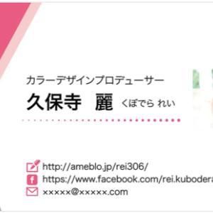 【スタイリッシュな名刺が作れる!】シンプルデザイン・名刺制作サービス