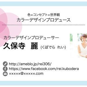 【お花デザイン】名刺制作サービス