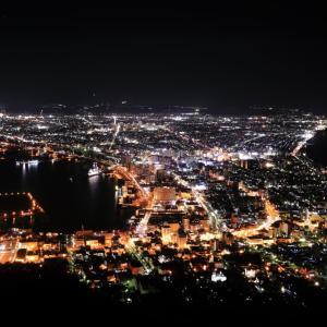 函館の街を散策!